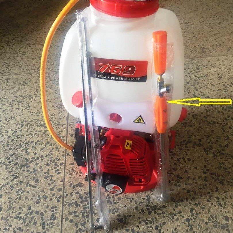 Knapsack Power Sprayer Lance