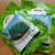 Maha F1 Okra Seeds (East West Seed Brand | 20g)